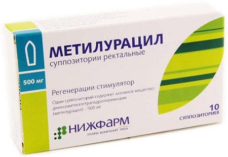 Метилурациловые