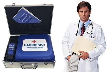 врач и аппарат Нанопрост