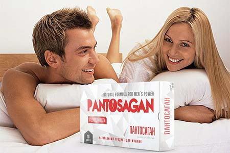 Пантосаган
