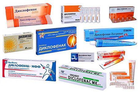 различные упаковки Диклофенака