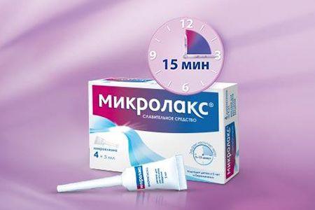 упаковка Миролакс
