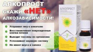 Инфографика о действии препарата