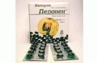 Инструкция по применению препарата Пепонен