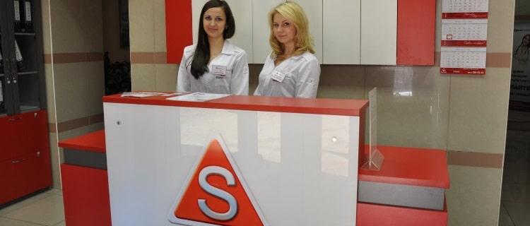 SClassClinic — многопрофильная клиника