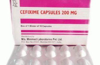 Инструкция по применению препарата Цефиксим с ценами и отзывами