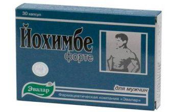 Как принимать Йохимбе Форте мужчинам с отзывами и ценой в аптеке