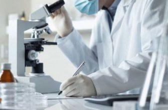 Новейший анализ мочи дает возможность диагностировать рак предстательной железы