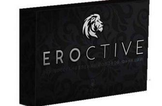 Инструкция по применению средства Eroctive для мужчин (с отзывами и ценами)