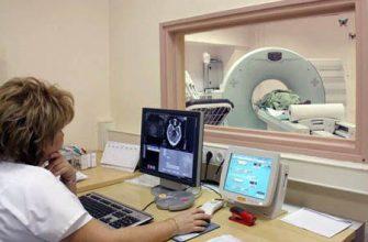 Как подготовиться к МРТ предстательной железы и пройти обследование