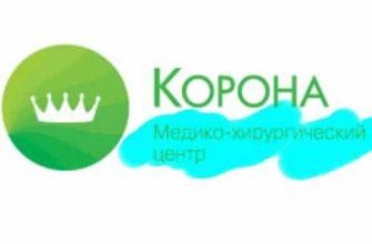 Лучшая многопрофильная частная клиника Краснодара, комплексный сервис