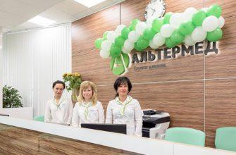 Лучшая урологическая клиника российской северной столицы, опытный персонал