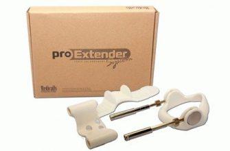 Мнение урологов об экстендере Pro extender. Инструкция с отзывами покупателей и ценами
