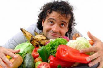 Ученые обнаружили связь красных овощей и снижения рисков рака предстательной железы