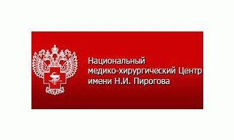 Отдление урологии НМХЦ им. Н.И. Пирогова